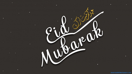 Celebration, Festival, Festival Wish, Wish, Mubarak, Eid, Eid Mubarak, Eid Wish,Eid Mubarak Wish, Gray Background, Arabic, Urdu, Typography, Islam, Muslim, Muslim Festival, Holiday, Decoration, Celebration, Festival, Festival Wish, Wish, Mubarak, Eid, Eid Mubarak, Eid Wish,Eid Mubarak Wish, DAW182, Download, Wallpapers, HD, Latest, Eid Wallpapers, Festival Wallpapers, Gray Background, Arabic, Urdu, Typography, Islam, Muslim, Decoration, Holiday, Muslim Festival